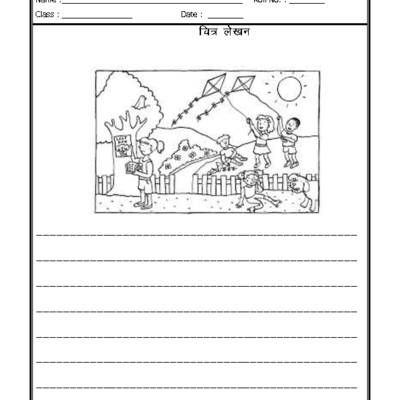 hindi worksheet picture description in hindi 02 fdgdg hindi worksheets creative writing. Black Bedroom Furniture Sets. Home Design Ideas