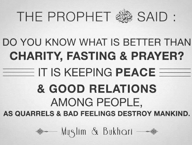 A #beautiful and crystal clear #message from the last prophet of #islam about importance of #peace. These precious words r much needed today as we're going to witness another #war #ww3 led by #evil #nato at one side n #russia n #china on the other ... #hadith #islam #china #inspire #charity #christianity