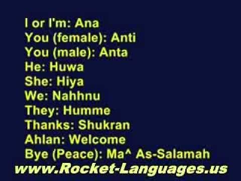 learn to speak arabic online free