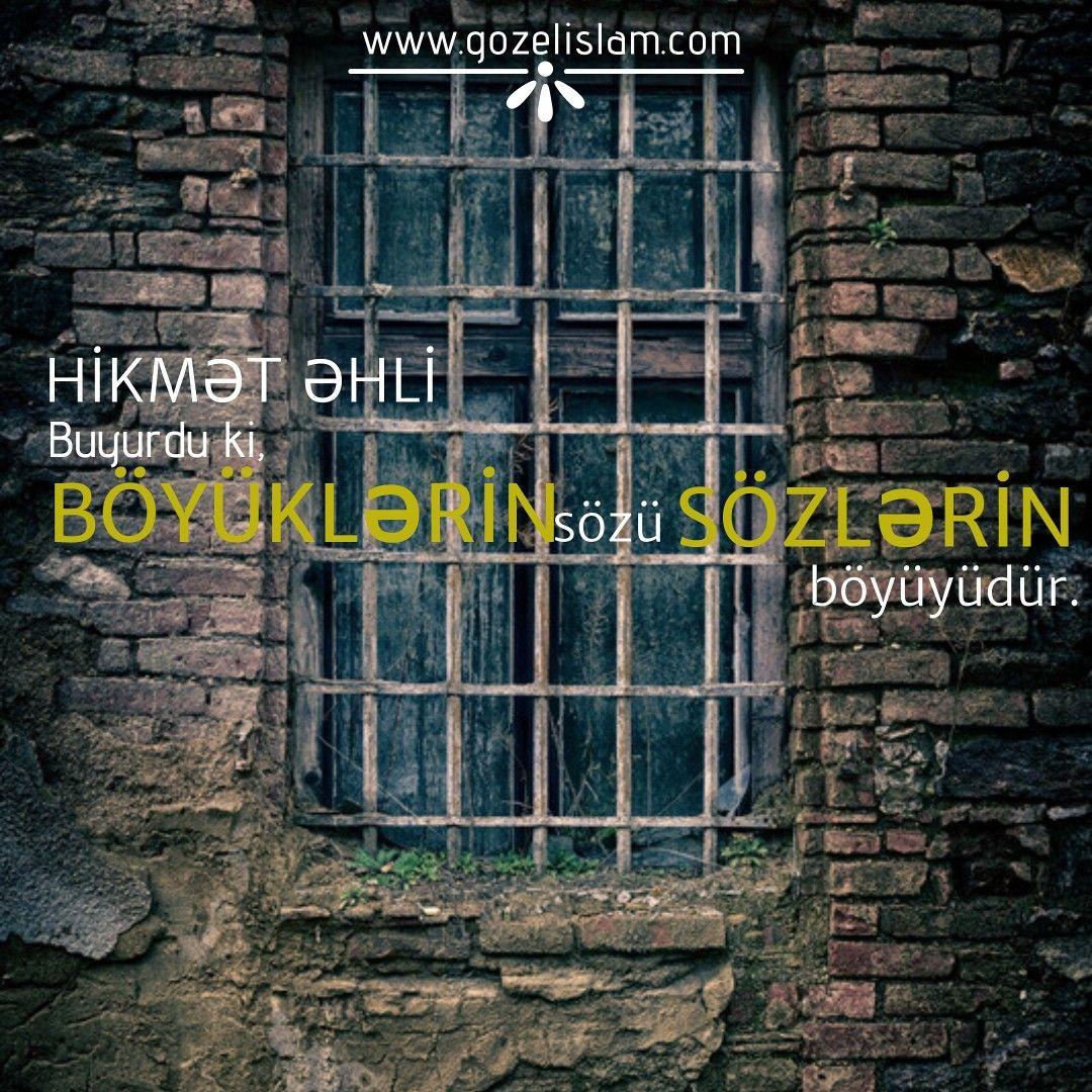 Hikmət əhli Buyurdu Ki Lockscreen Lockscreen Screenshot