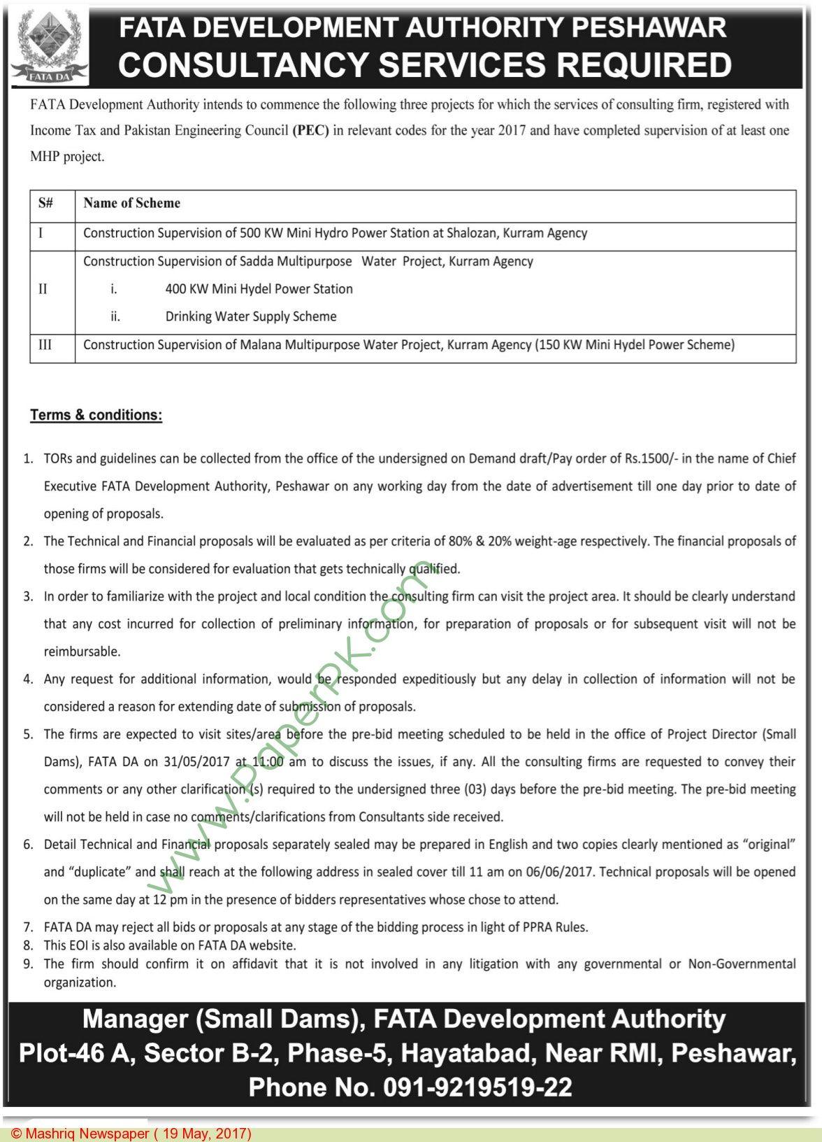 Fata Development Authority Peshawar Jobs  Jobs In Pakistan