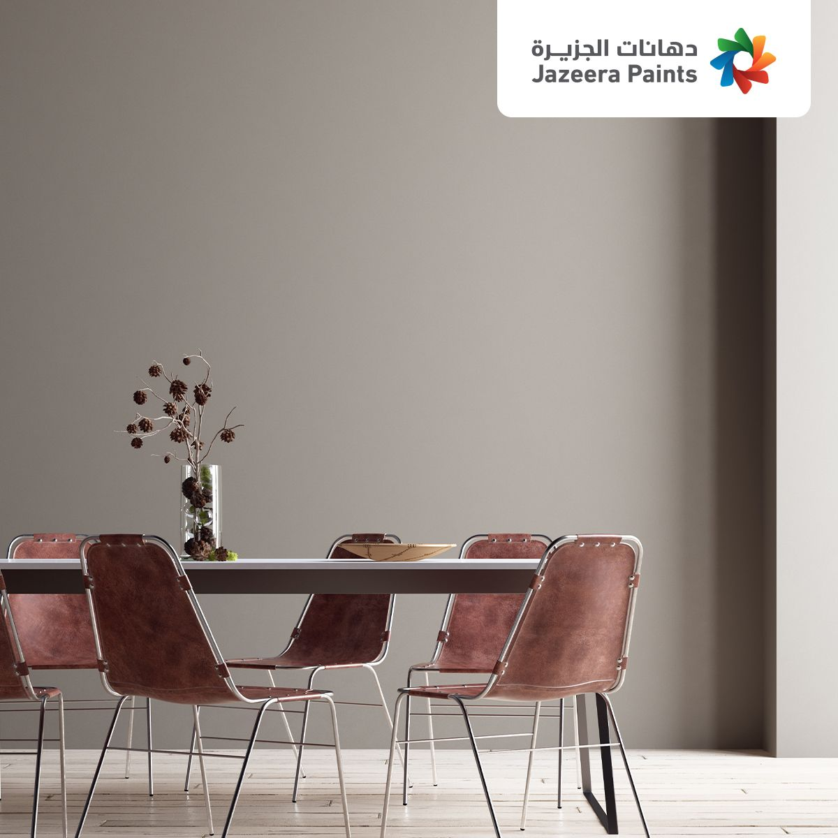 لون ظل الغابة Dining Chairs Home Decor September Colors