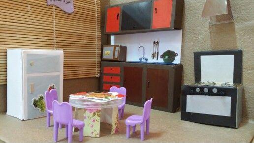 وحدة المسكن عمل مطبخ Loft Bed Home Decor Bed