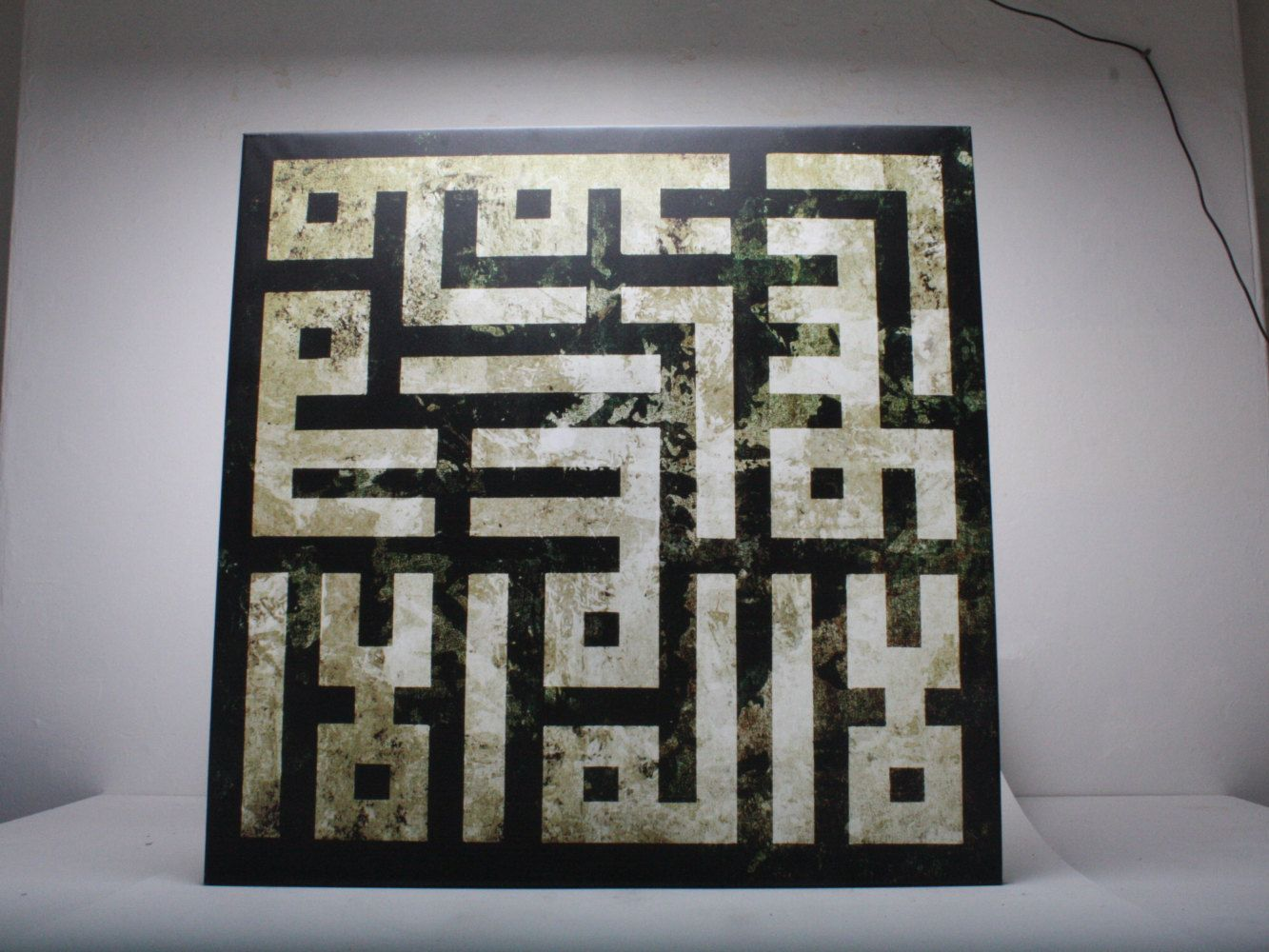 Gift framed canvas wall art modern arabic kufic calligraphy la