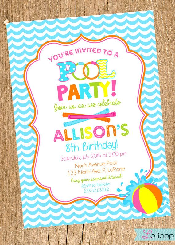 Girl POOL Party Printable Birthday InvitationGirl Swimming Party