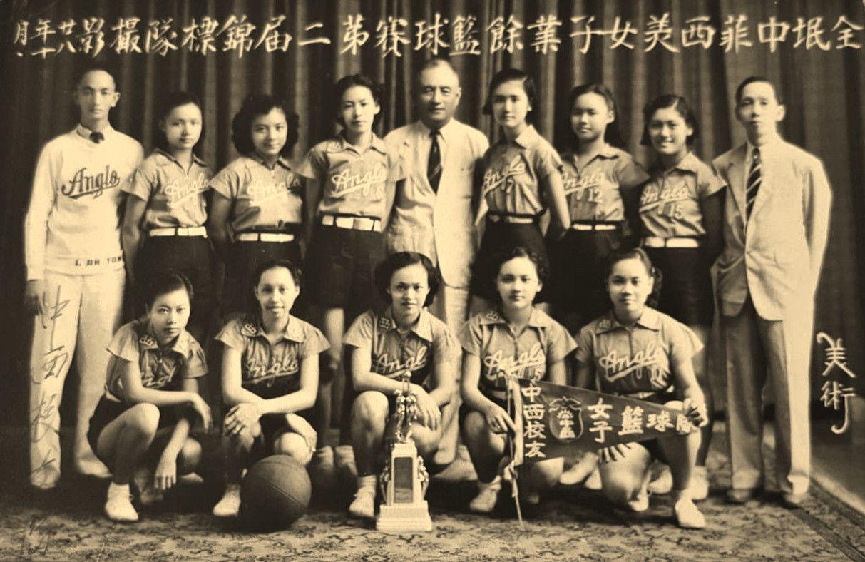 1939 anglochinese school academy alumni basketball team