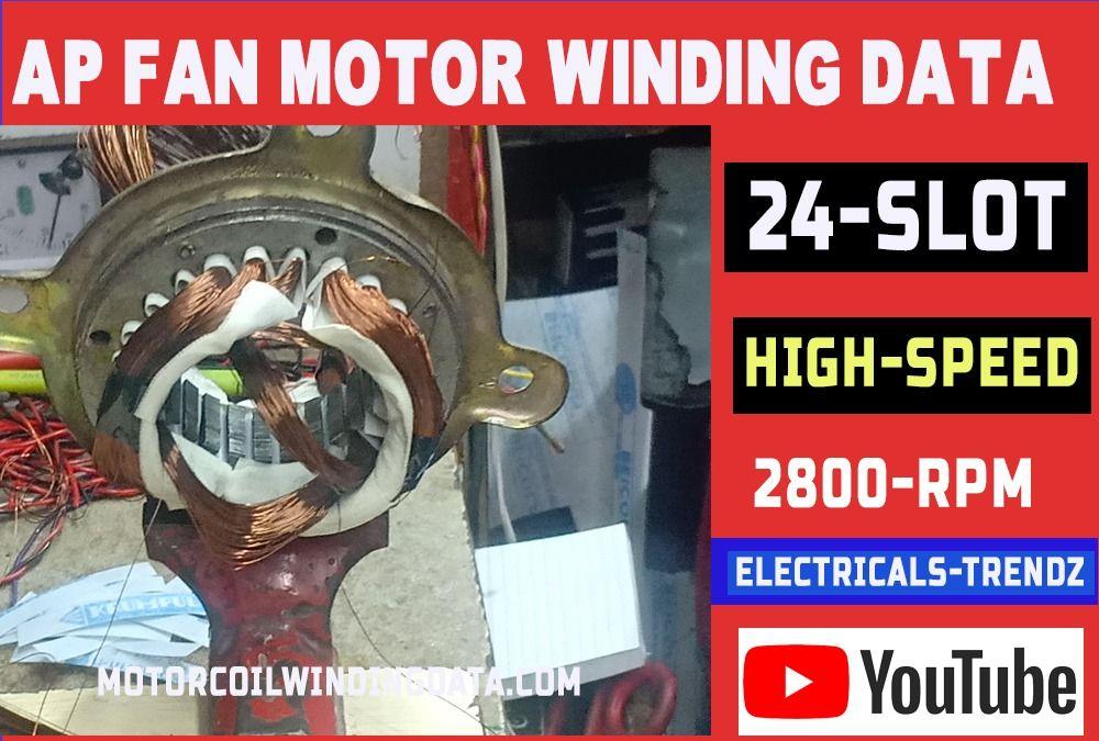 ap fan motor winding data fan motor