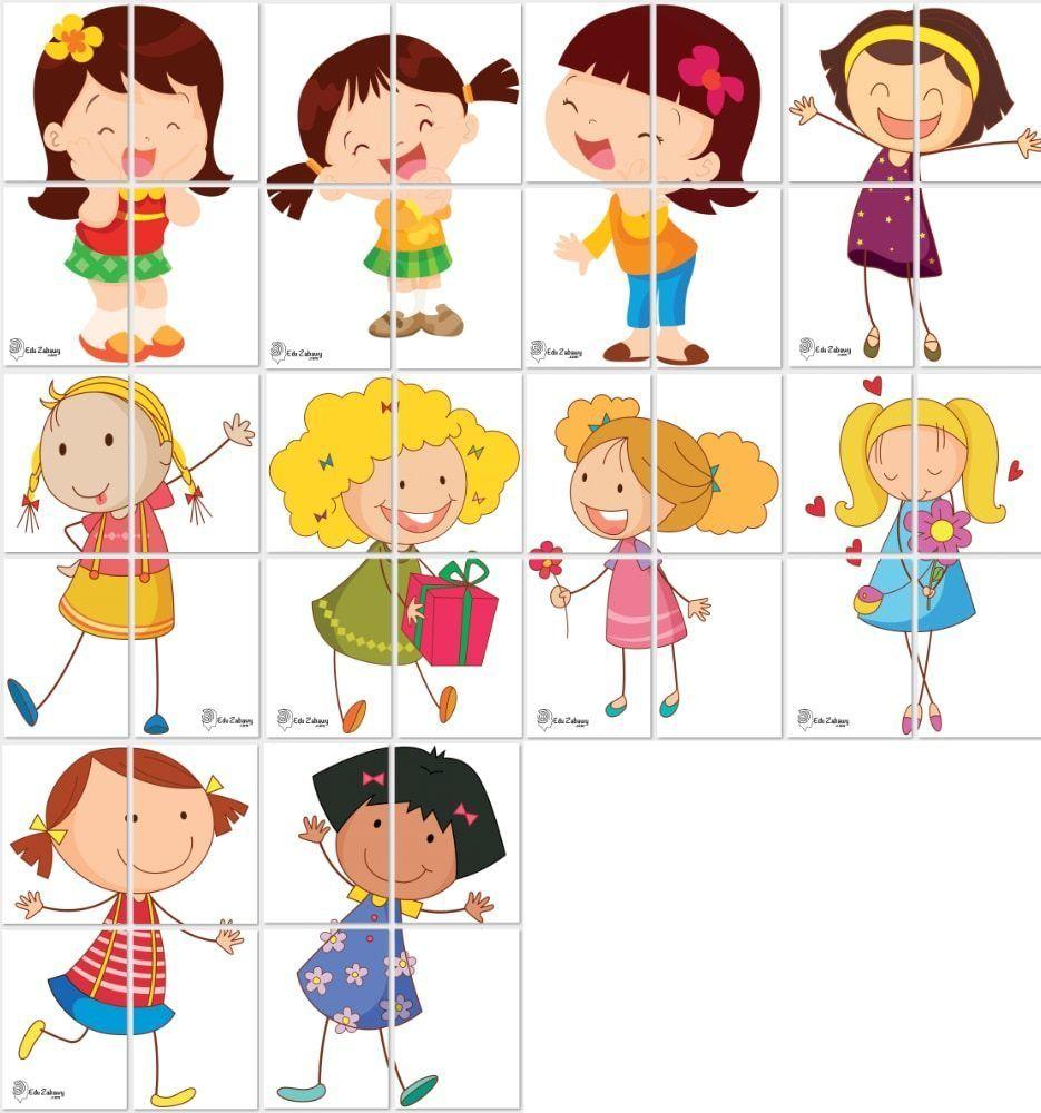 Dzien Dziewczynek Dekoracje Xxl Do Sali Przedszkola Do Wydruku Przedszkola Edukacja Grafika