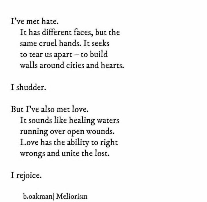 a love hate relationship poem