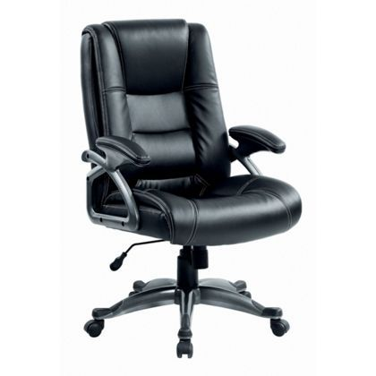 49 99 luxury office chair at homebase be inspired and make your