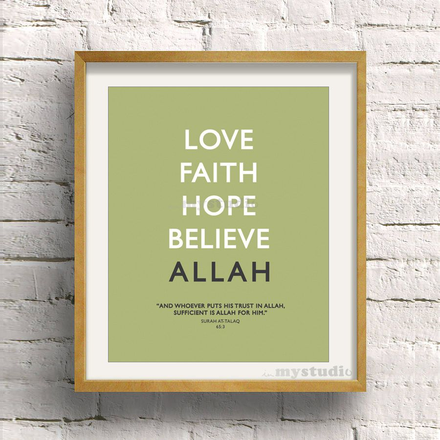Instant Download! Islamic Quranic Typography - Modern Wall Art ...