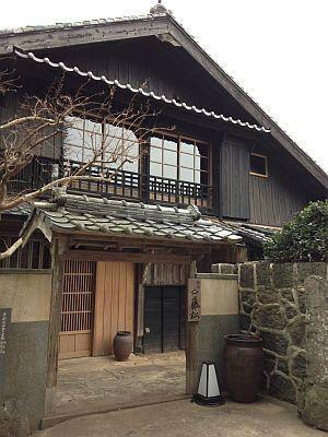 Epingle Sur Japon