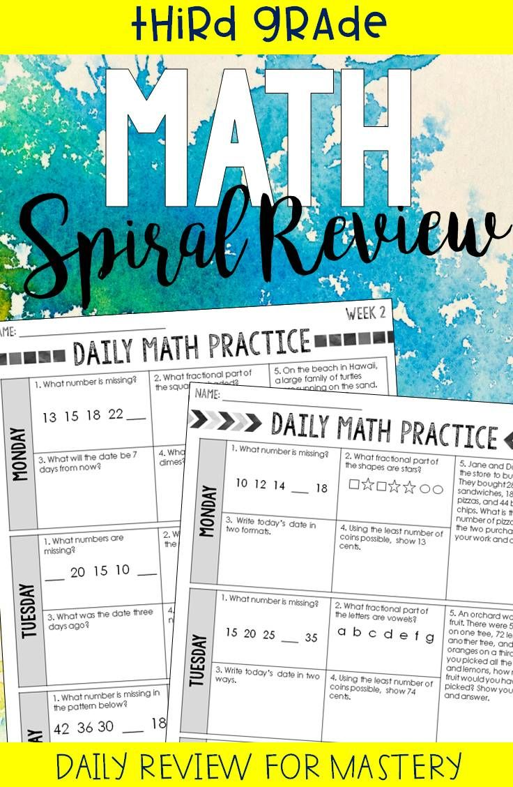3rd Grade Math Spiral Review - Morning Work aligned with Core ...