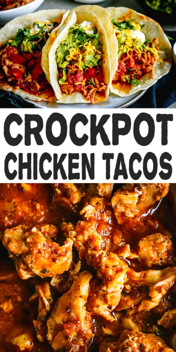 Chicken Tacos in Crockpot or Instant Pot