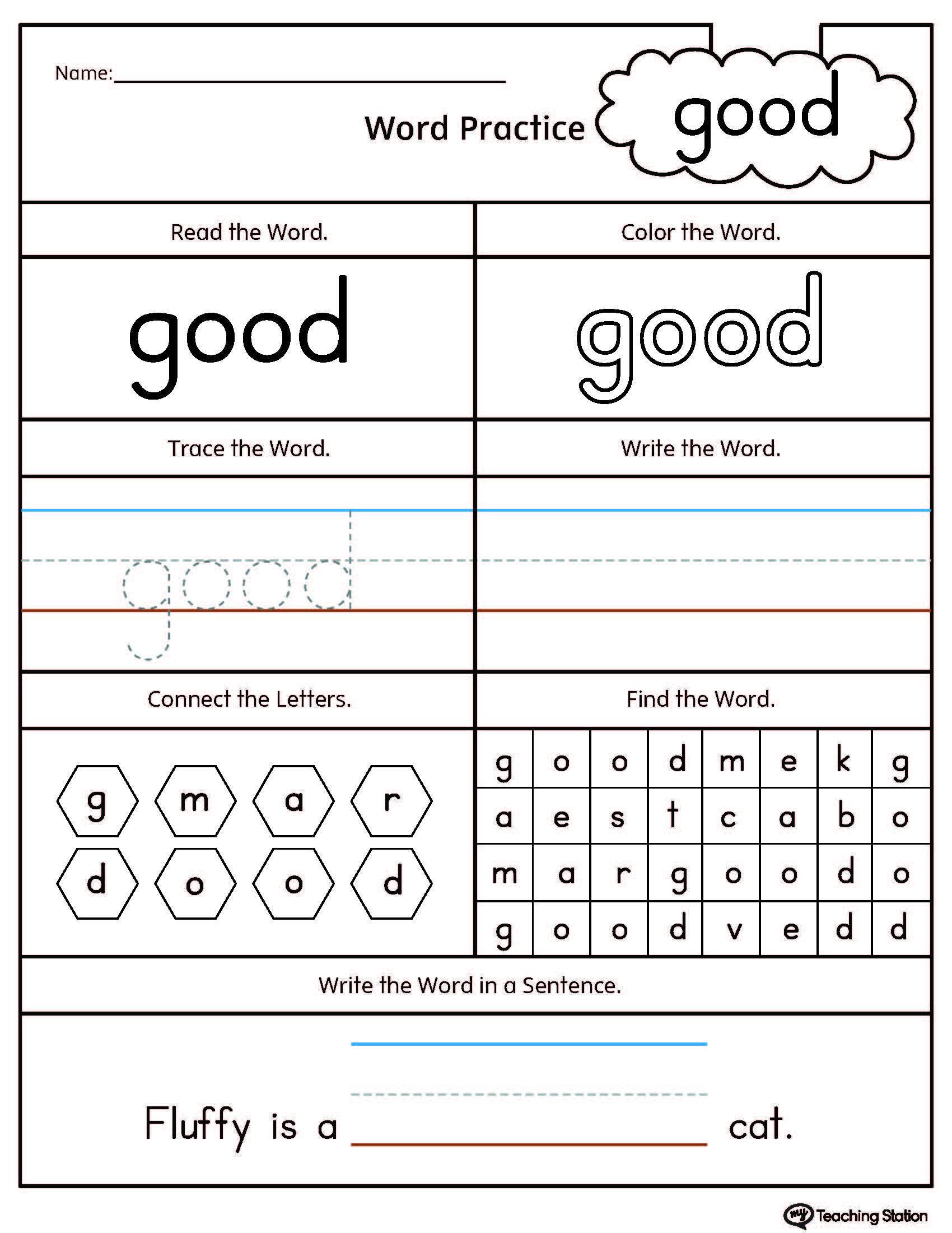 High Frequency Word Good Printable Worksheet