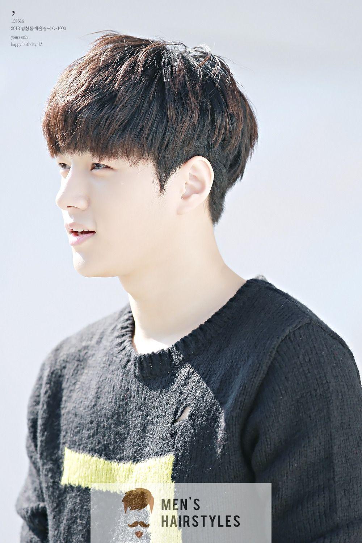 Traditional Haircuts For Korean Man Asian Hair Korean Men Hairstyle Asian Men Hairstyle