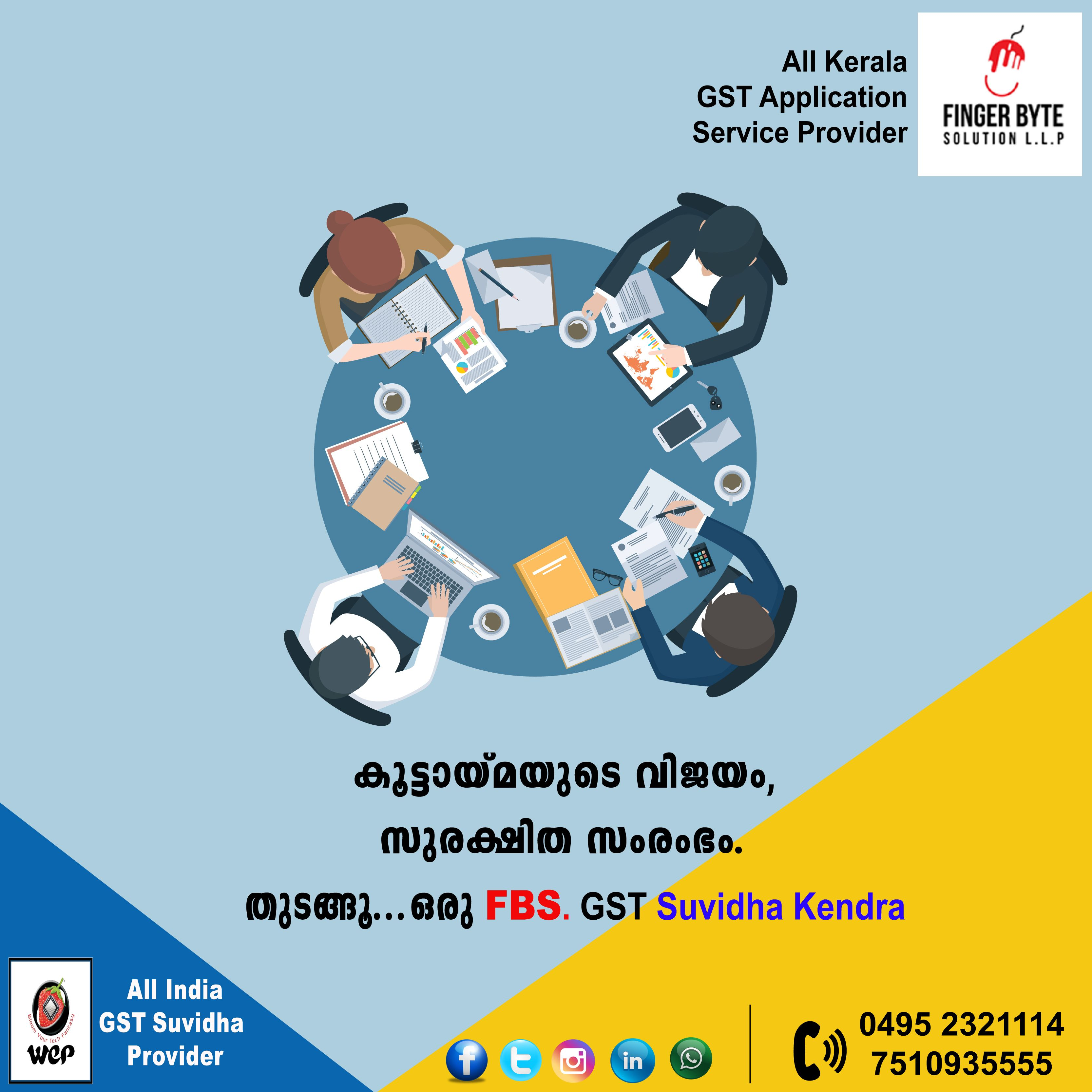 Become A Registered Gst Suvidha Kendra Owner With Finger Byte Solution Franchising How To Become Solutions