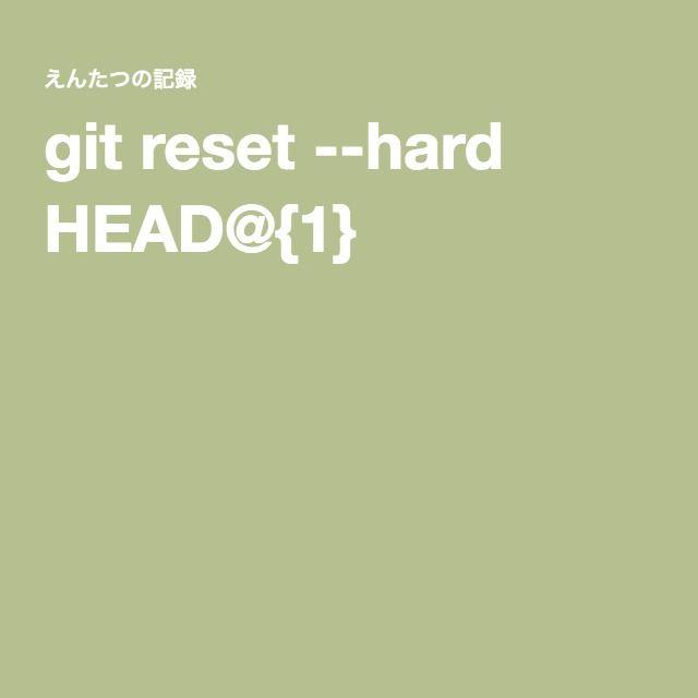 Git Reset Hard Head Flask Pinterest Flask