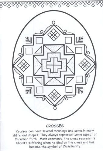 Pin By Ador Associazione Designers On Pattern Coloring Easter Eggs Ukrainian Easter Eggs Easter Egg Crafts