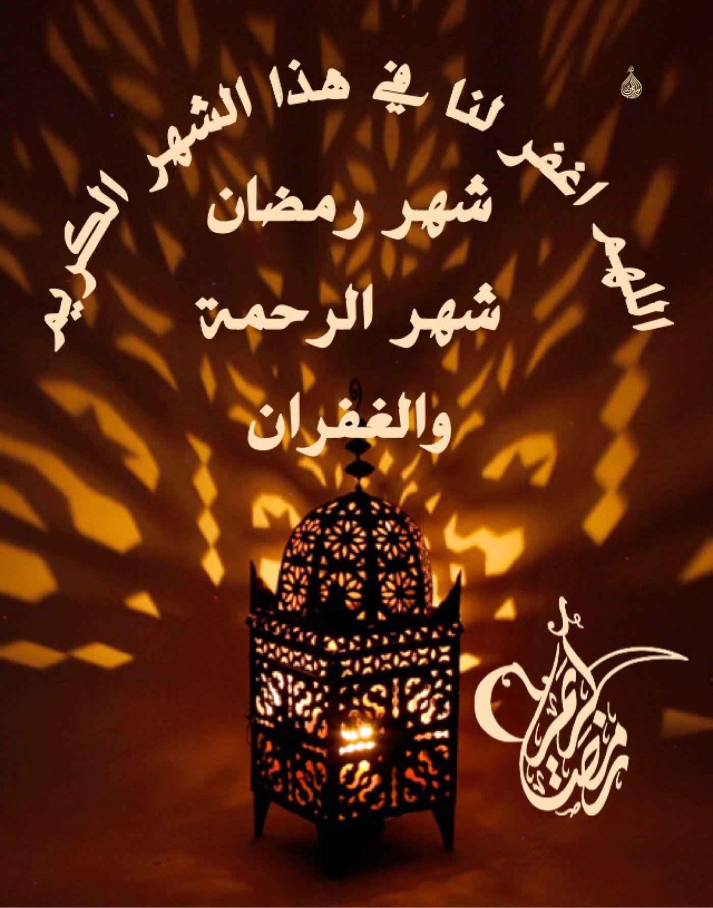 أدعيةإسلاميه أذكار دعاء صورإسلامية الله الله اكبر استغفر الله مسلم قرأن رمضان Ramadan Background Ramadan Cards Ramadan Activities