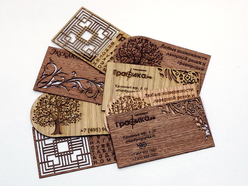 открытки с днем рождения на заказ деревянные планируется