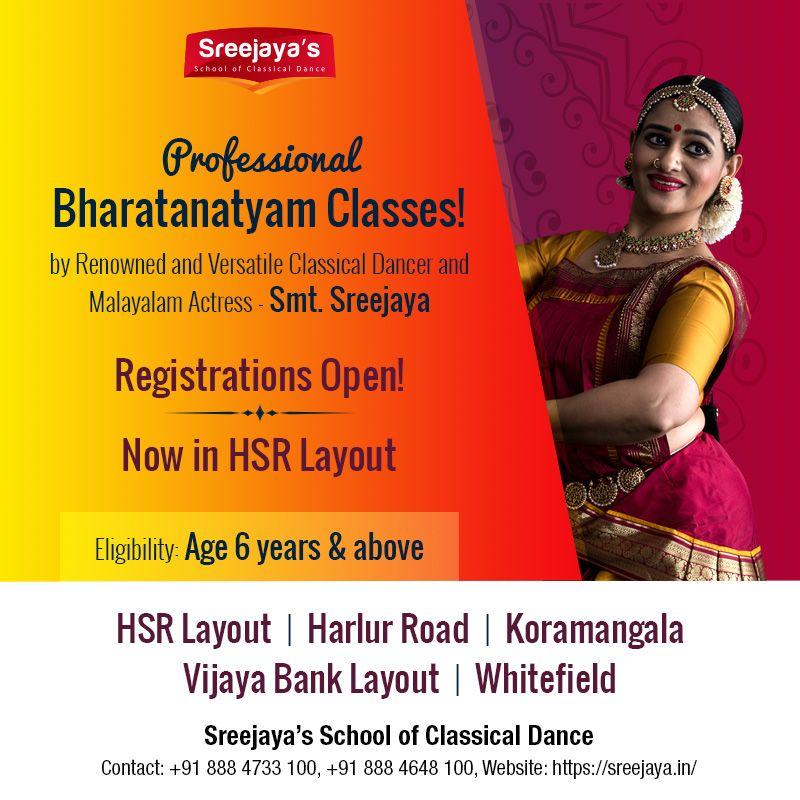 Classical dance classes in bangalore classical dance