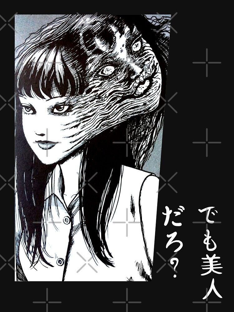 Tomie Junji Ito Collection Essential T Shirt By Cyanidie80 Junji Ito Scary Art Japanese Horror