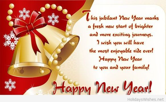 Happy new year 2015 message card | Touching! | Pinterest