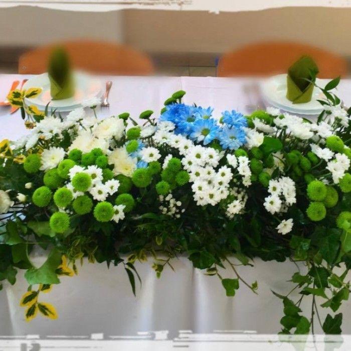 50 Rocznica Urodzin Table Decorations Decor Plants
