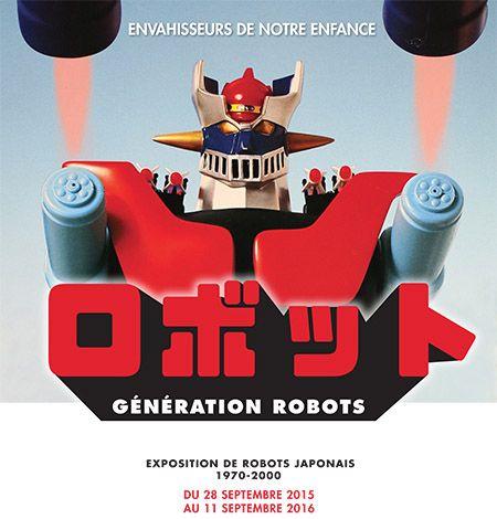 Génération robots (Musée du jouet) (mars 2016)