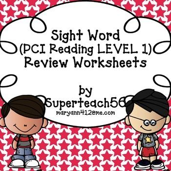 SPECIAL EDUCATION Sight Word REVIEW Worksheets ABA Therapy - resume questions worksheet
