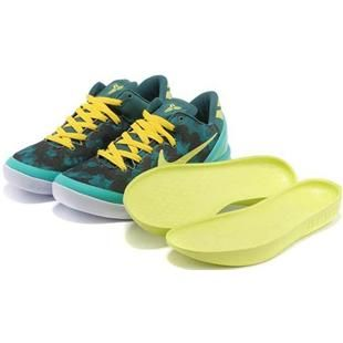 d33797e1d4d2 www.asneakers4u.com  Nike Zoom Kobe 8 VIII System Basketball Shoe Green  Yellow White