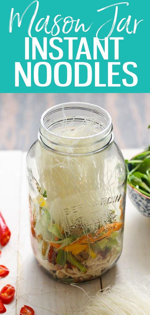 These Mason Jar Instant Noodle Soups are the perfect on-the-go work lunch and packed full of raw veggies, quick-cook vermicelli noodles & shredded chicken! #instantnoodles #masonjar #mealprep