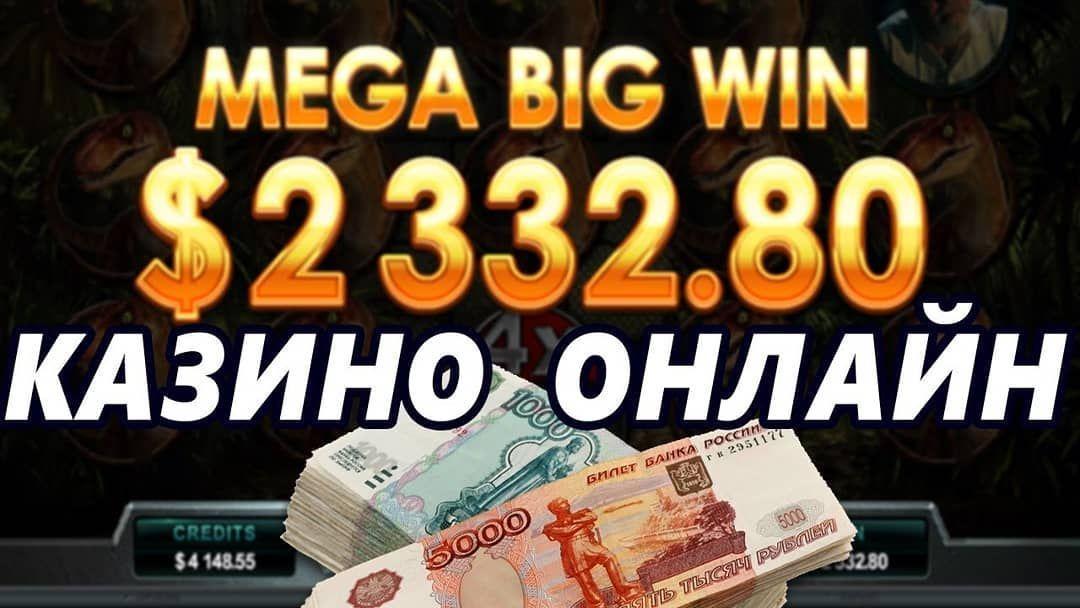 Игры на реальные деньги в виртуальном казино без регистрации.Играйте за деньги в игровые автоматы Вулкан онлайн с выводом на карту.