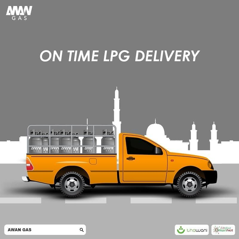 Get Your Deliveries On Time With Awan Gas Lpg Gas Gas Gas Cylinder