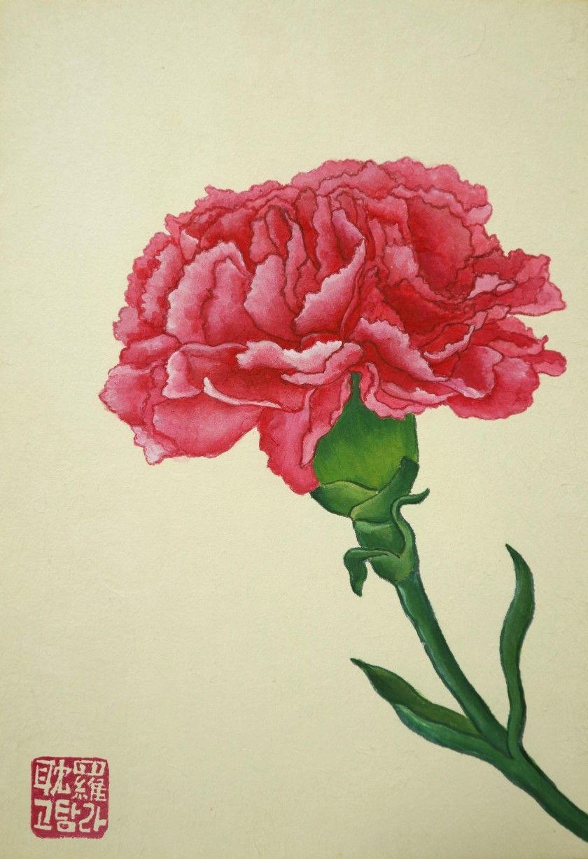 14번째 이미지 꽃그림 수채화 강좌 꽃 예술