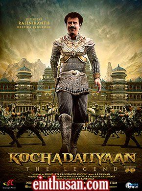 Kochadaiiyaan Hindi Movie Online Rajinikanth And Deepika