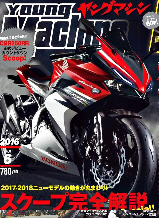 2018 honda 650 dirt bike. contemporary dirt new 2017 u0026 2018 motorcycles  news leaked info rumors spy photos  inside honda 650 dirt bike