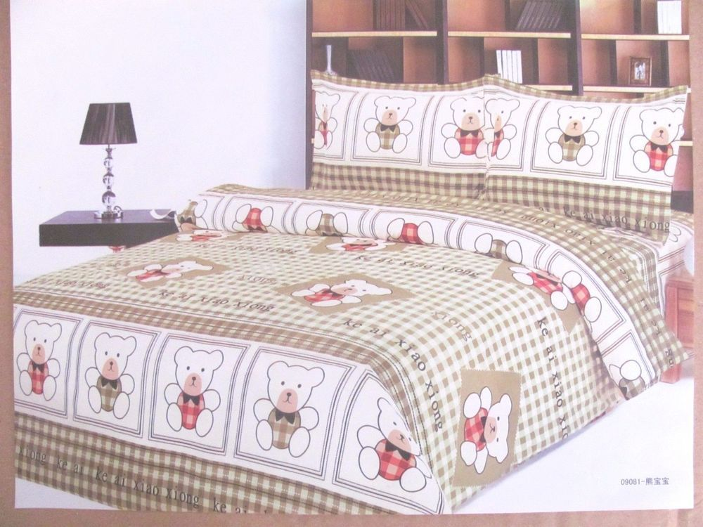 twin duvet cover set white with green checkers and teddy. Black Bedroom Furniture Sets. Home Design Ideas