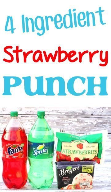 Strawberry Punch Recipe! (Just 4 Ingredients!) (DIY Thrill) #alcoholpunchrecipes Strawberry Punch Recipes are perfect for summer parties, and this easy 4 ingredient party punch is ALWAYS a hit! #alcoholpunchrecipes