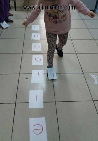 Teaching Kids to Read Through Play