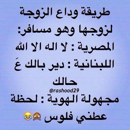 الخ ـي ـــال Math Arabic Calligraphy Calligraphy
