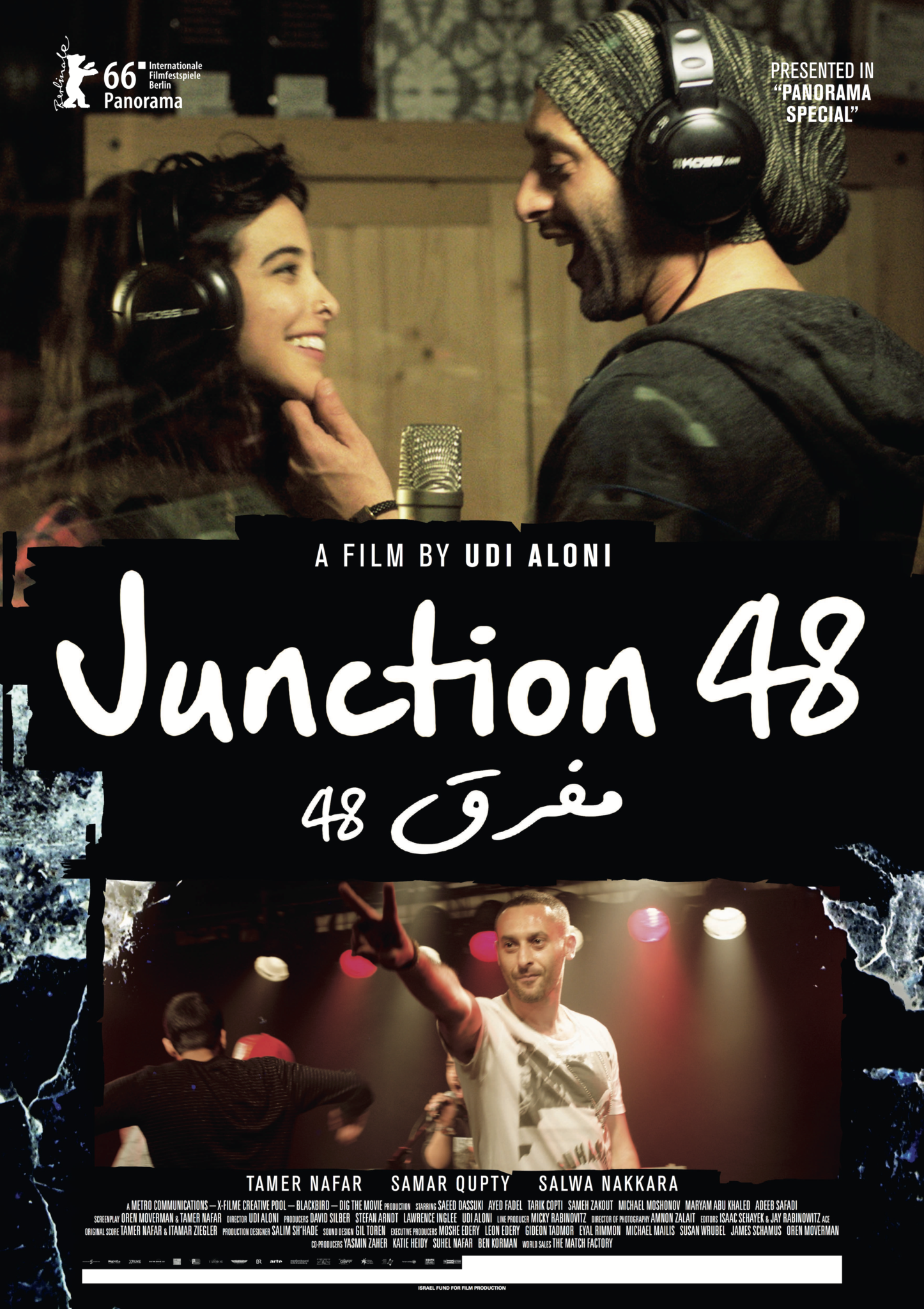 Junction 48 (Public Performance Rights) Movies online