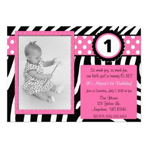Zebra print pink girls birthday invitation girl birthday zebra print pink girls birthday invitation filmwisefo