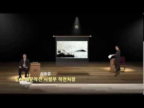 천안함프로젝트 기획·제작 정지영, 감독 백승우