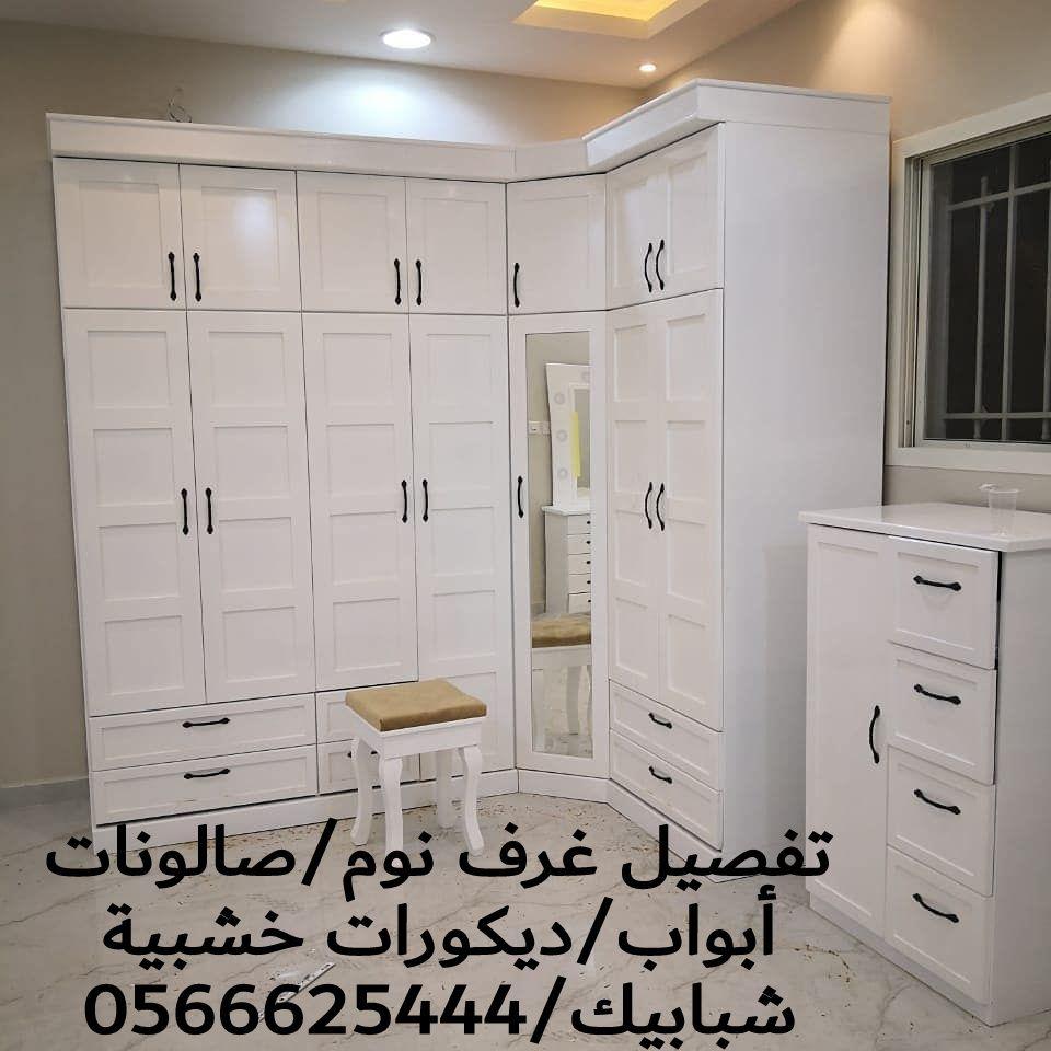 Golden Flower غرفة نوم نيو كلاسيك In 2021 Modern Bedroom Design Your Home Bedroom