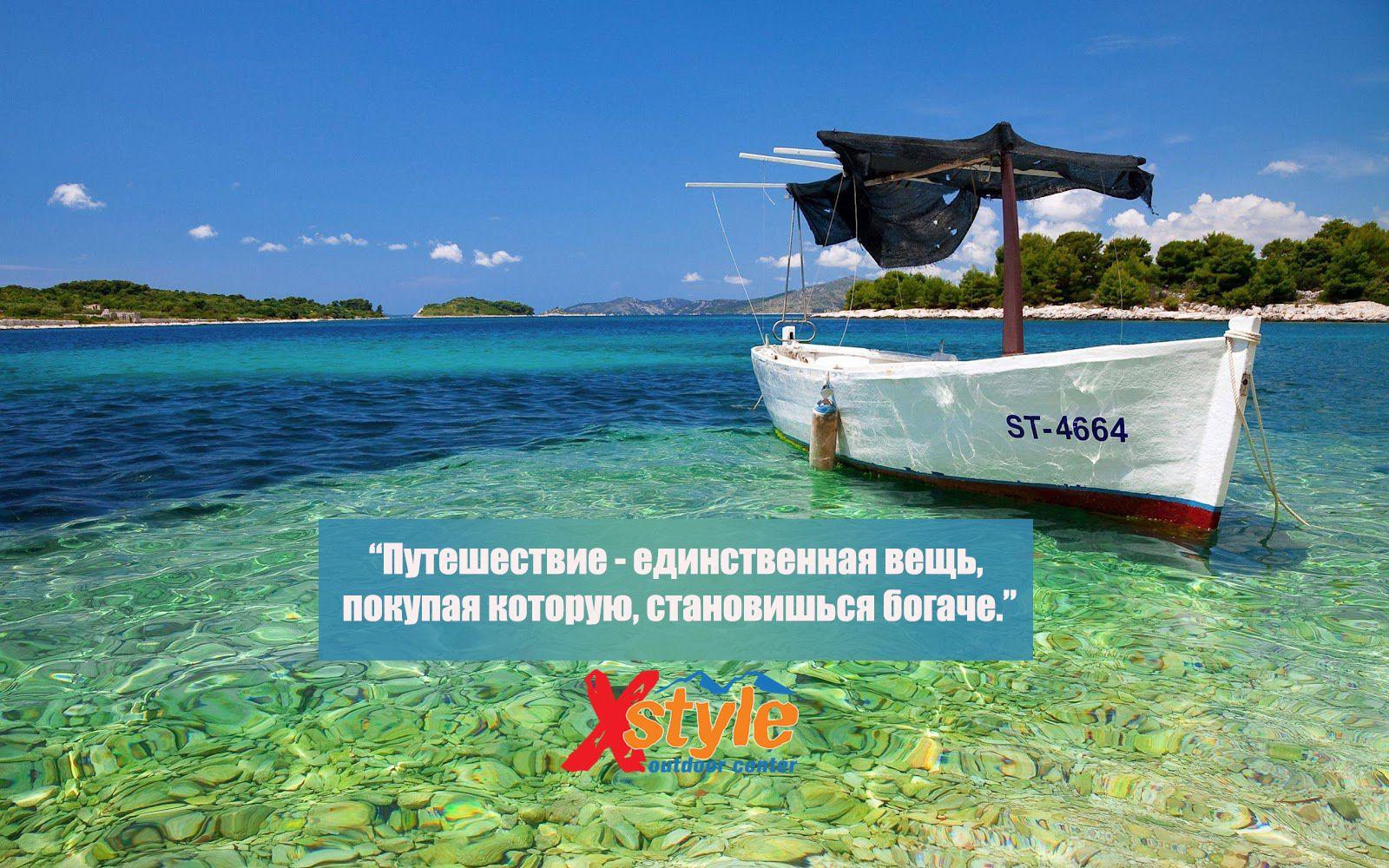 www.xstyle.md   Обои с пляжем, Места для посещения ...