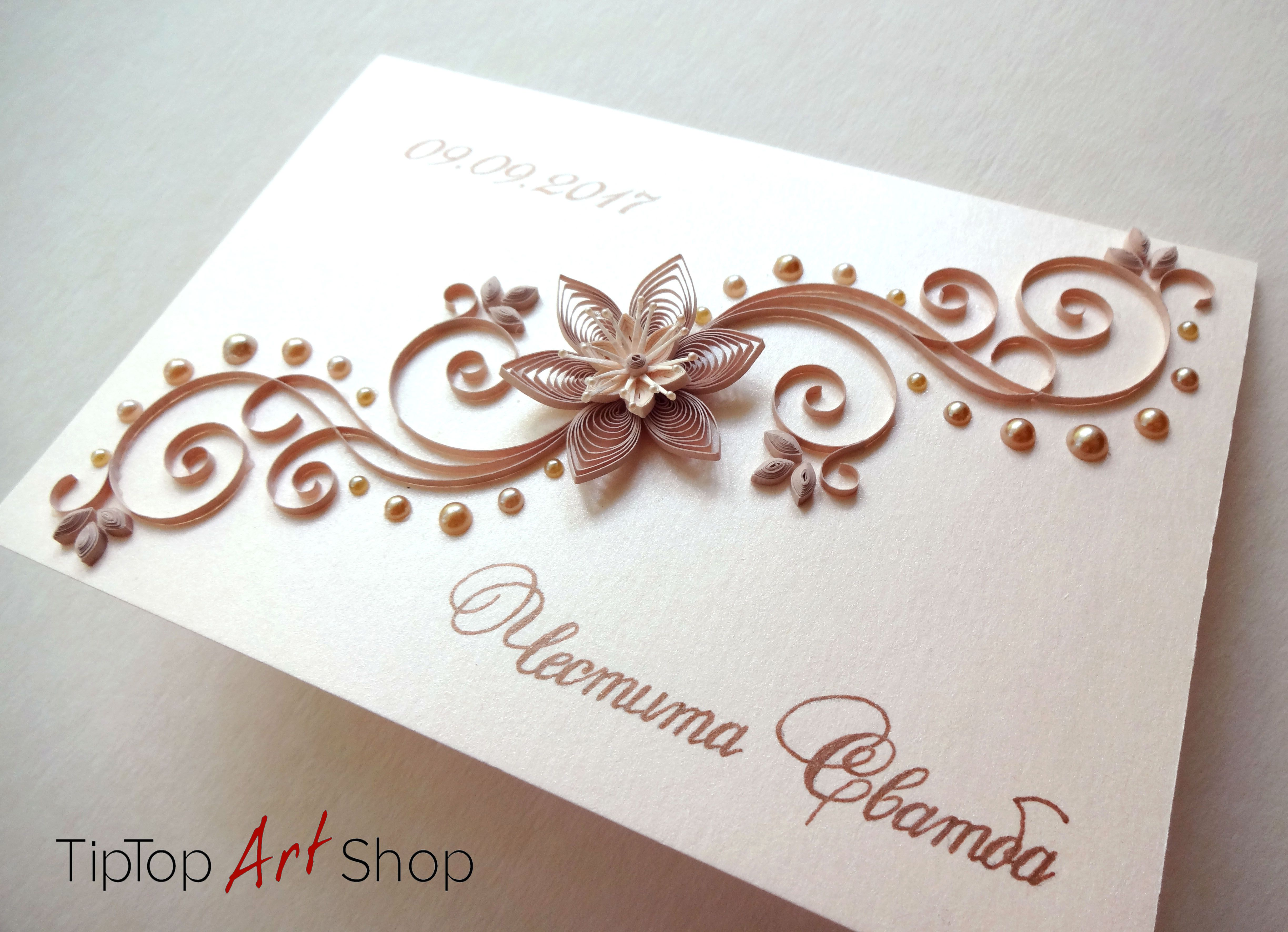 Quilling Wedding Card By Tiptopartshop With Images Paper