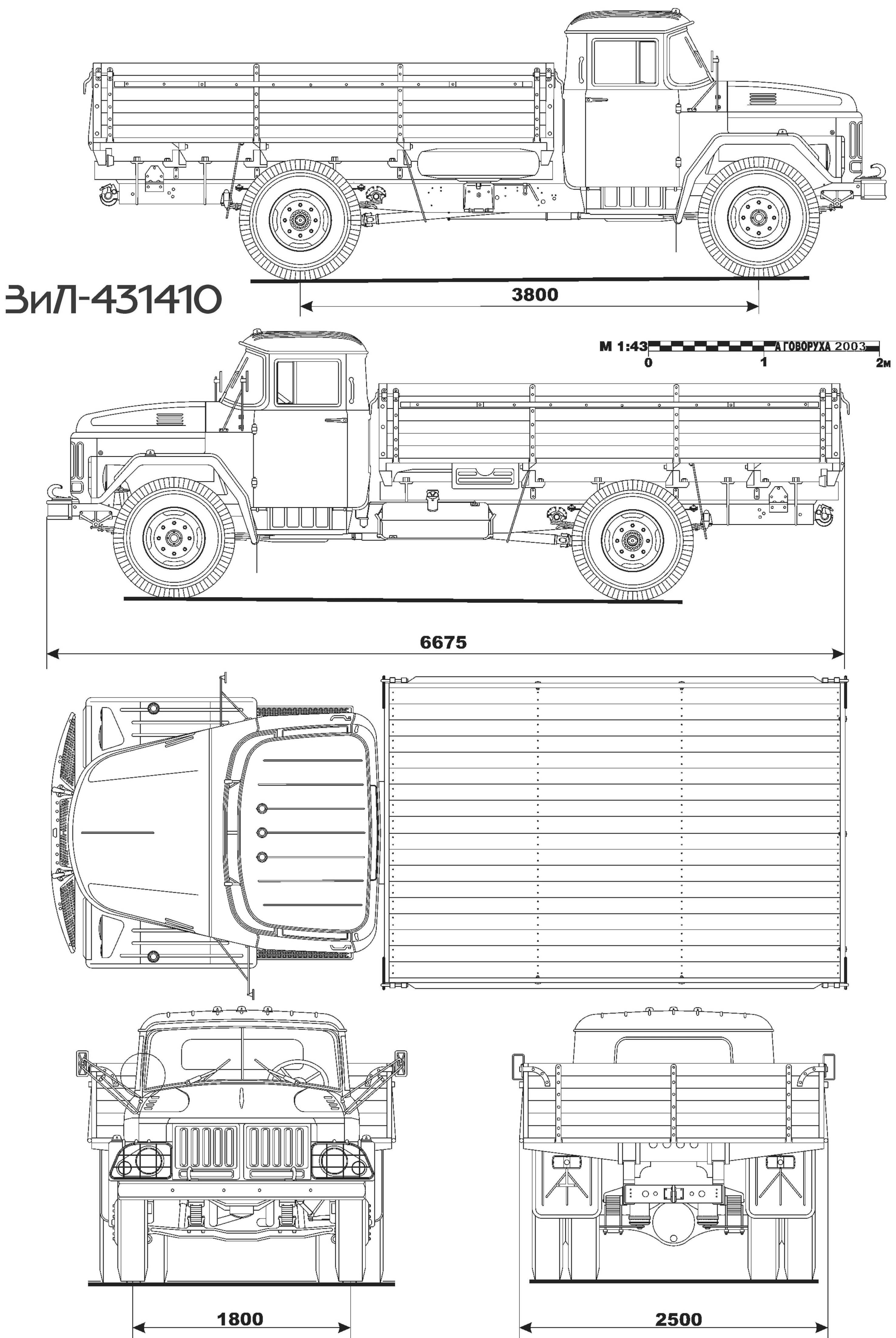 Architecture Drawing Cars zil 431410 | zil | pinterest | cars