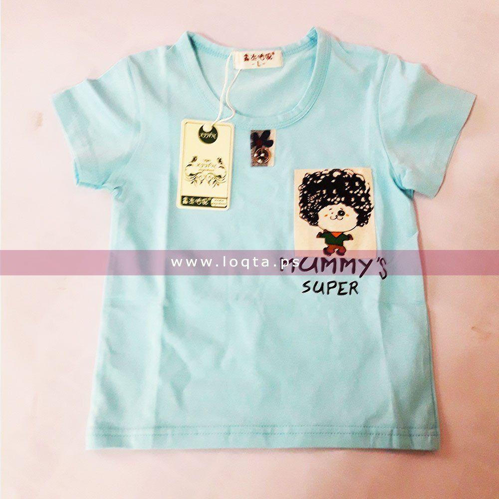 بلوزة أطفال صيفي نصف كم ولادي وبناتي من عمر سنتين إلى 5 سنوات Loqta Ps Blouse Short Sleeve Blouse Outfit Boy Outfits